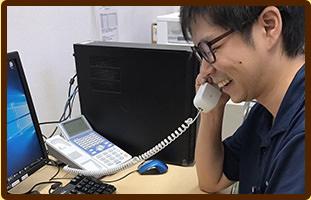 電話対応から処分までワンストップの写真